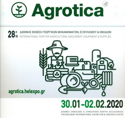 Megatherm in Agrotica 2020